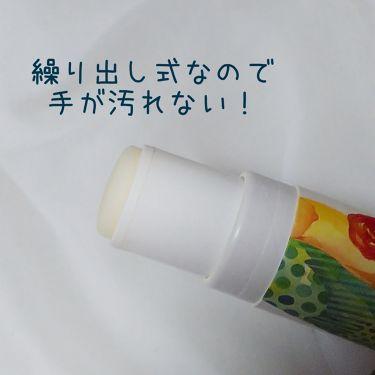 パフュームスティック /ヴァシリーサ/香水(その他)を使ったクチコミ(2枚目)