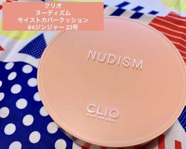NUDISM MOIST COVER CUSHION/CLIO/クッションファンデーションを使ったクチコミ(1枚目)