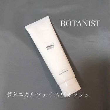 BOTANISTボタニカルフェイスウォッシュ(ラズベリー&ジャスミンの香り)/BOTANIST/洗顔フォームを使ったクチコミ(1枚目)