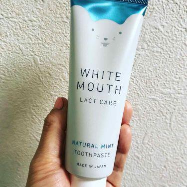 ホワイトマウス/ステラシード/歯磨き粉を使ったクチコミ(1枚目)