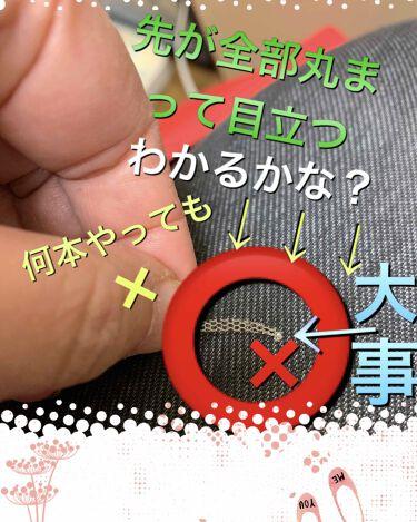メッシュ アイテープ/shefun/二重まぶた用アイテムを使ったクチコミ(4枚目)