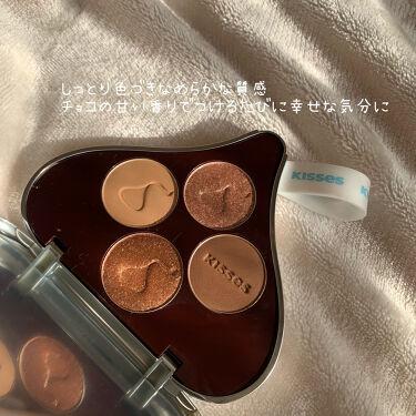 キスチョコレート プレイカラーアイズ/ETUDE/パウダーアイシャドウを使ったクチコミ(2枚目)