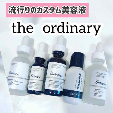 Caffeine Solution 5% + EGCG/The Ordinary/美容液を使ったクチコミ(1枚目)