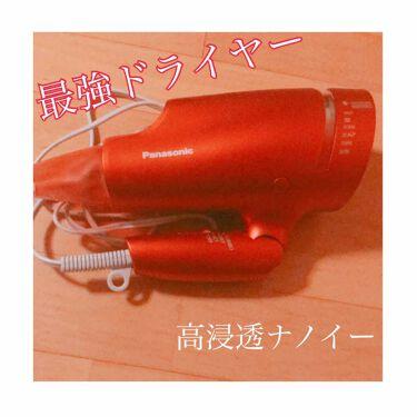 ヘアードライヤー ナノケア EH-NA9A/Panasonic/ヘアケア美容家電を使ったクチコミ(1枚目)