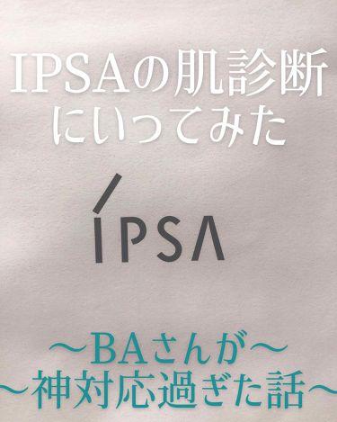 クレンジング マリンケイク/IPSA/洗顔石鹸を使ったクチコミ(1枚目)