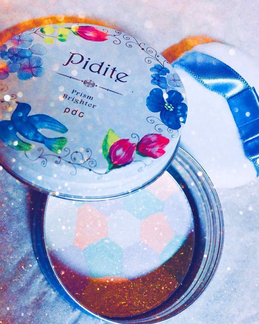 pdc Pidite 幻彩光透蜜粉餅