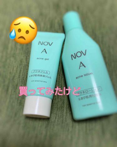 A アクネソープ/NOV/洗顔石鹸を使ったクチコミ(1枚目)