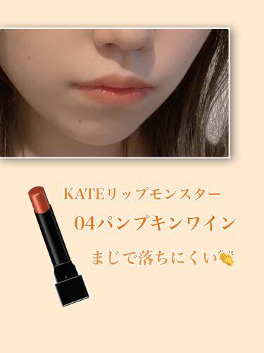【画像付きクチコミ】✔️excelリアルクローズアイシャドウアプリコットタータン(PLAZAの店頭でのみ販売しているそう)✔️KATEリップモンスター04パンプキンワイン♡アイシャドウのポイントアイホールに左上の色をのせる。二重幅あたりに右下の色をかるく...