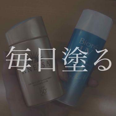 ネオビタホワイトプラス(医薬品)/皇漢堂製薬/その他を使ったクチコミ(4枚目)