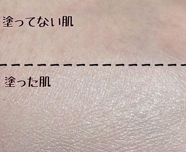 ビッグオーロラグロークッション/CLIO/その他ファンデーションを使ったクチコミ(3枚目)