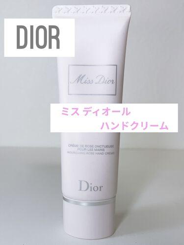 ミス ディオール ハンド クリーム/Dior/ハンドクリーム・ケアを使ったクチコミ(1枚目)