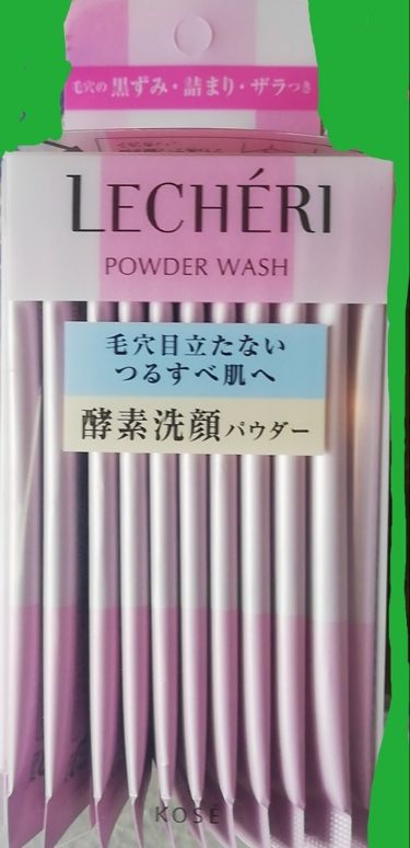 酵素洗顔パウダー/ルシェリ/洗顔パウダーを使ったクチコミ(1枚目)