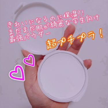 薬用固形パウダー/ピジョン/デオドラント・制汗剤を使ったクチコミ(1枚目)