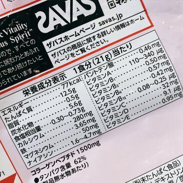シェイプ&ビューティー/ザバス/ボディシェイプサプリメントを使ったクチコミ(1枚目)