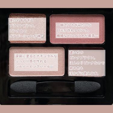 リラクシーアイシャドウ/GENE TOKYO/パウダーアイシャドウを使ったクチコミ(5枚目)