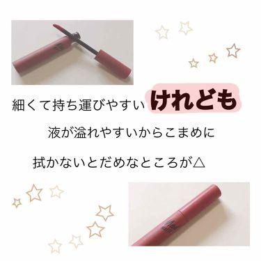 マッド マット ティント/CLIO/口紅を使ったクチコミ(2枚目)