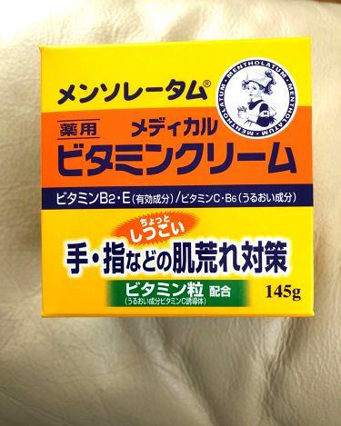 じろうさんの「メンソレータムメンソレータム ビタミンクリーム<ボディクリーム・オイル>」を含むクチコミ