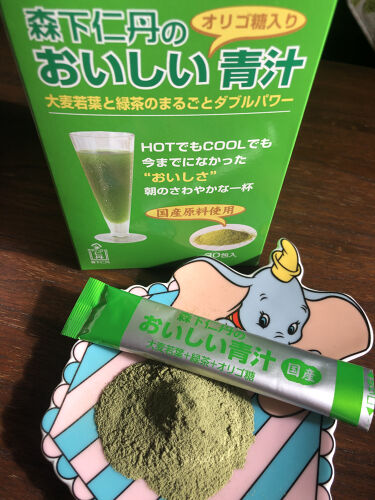 緑茶青汁マイルド/森下仁丹/ドリンクを使ったクチコミ(3枚目)