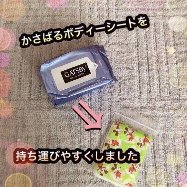 ギャツビー フェイシャル ペーパー アイスタイプR/ギャツビー/デオドラント・制汗剤を使ったクチコミ(1枚目)