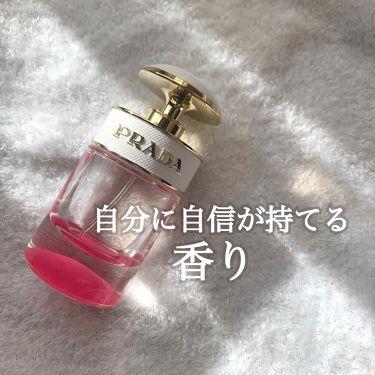 キャンディ キス オーデパルファム/プラダ/香水(レディース)を使ったクチコミ(1枚目)