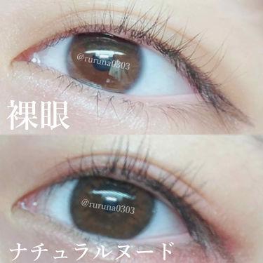 バンビシリーズ ワンデー ナチュラル/AngelColor/カラーコンタクトレンズを使ったクチコミ(2枚目)