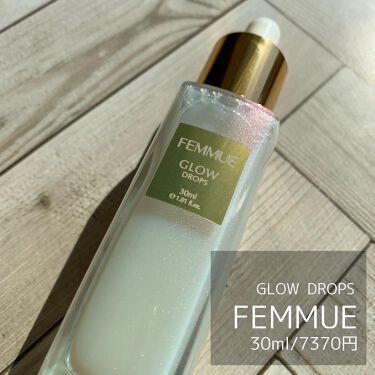 グロウドロップス/FEMMUE/美容液を使ったクチコミ(2枚目)