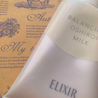 まやさんの「SHISEIDOエリクシール ルフレ バランシング おしろいミルク<乳液>」を含むクチコミ