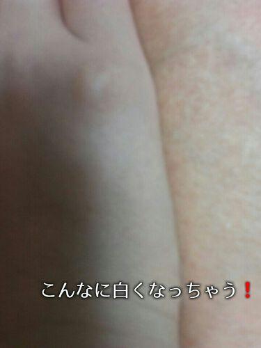エコネコ モイストBBクリーム/エコネコ/化粧下地を使ったクチコミ(2枚目)