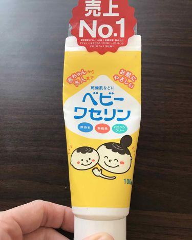 ベビーワセリン/健栄製薬/ボディクリームを使ったクチコミ(1枚目)