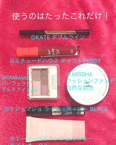 M クッション ファンデーション(モイスチャー)/MISSHA/その他ファンデーションを使ったクチコミのサムネイル(2枚目)