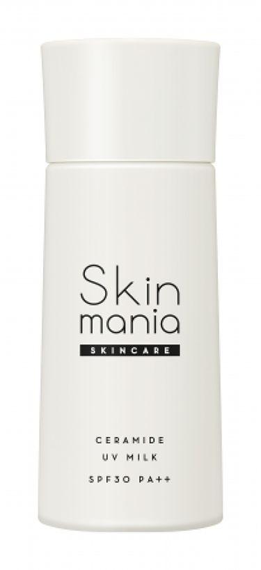 セラミド UVミルク Skin mania