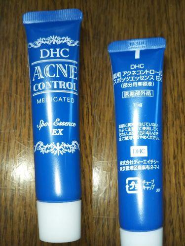 薬用アクネコントロール スポッツエッセンス EX/DHC/美容液を使ったクチコミ(2枚目)