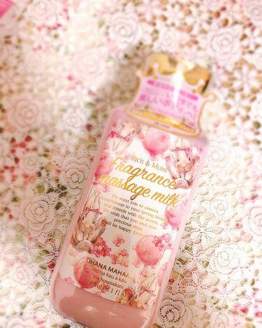 オハナ・マハロ フレグランスマッサージミルク<ピカケ アウリィ>/OHANA MAHAALO/ボディマッサージを使ったクチコミ(1枚目)