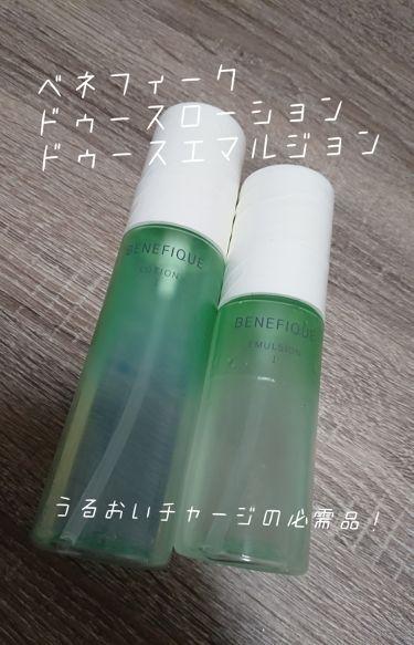 ドゥース ローションⅠ/BENEFIQUE/化粧水を使ったクチコミ(1枚目)