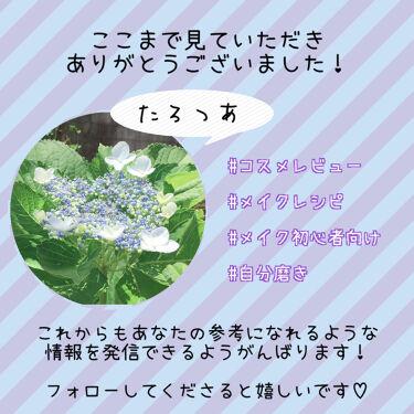 ゴクブトマスカラ/キャンメイク/マスカラを使ったクチコミ(7枚目)