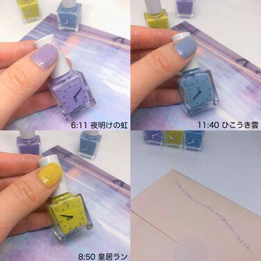 ネイルエナメル ピコ/SHISEIDO/マニキュアを使ったクチコミ(2枚目)