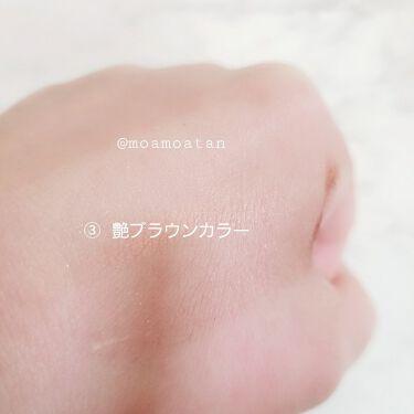 ドラマティックスタイリングアイズS/マキアージュ/パウダーアイシャドウを使ったクチコミ(5枚目)