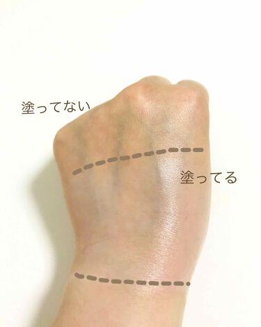 マルチプロテクト UV乳液/オバジ/化粧下地を使ったクチコミ(3枚目)