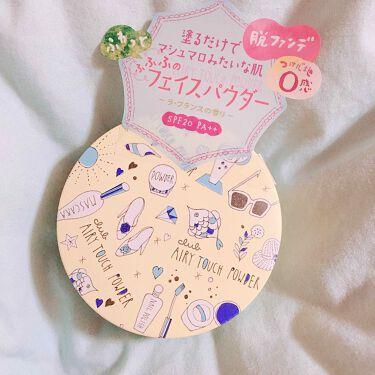 エアリータッチパウダー/クラブ/プレストパウダー by macaron . 🌹