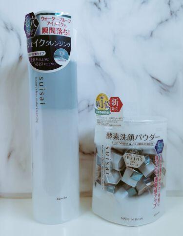 ビューティクリア シェイククレンジング/suisai/リキッドクレンジングを使ったクチコミ(1枚目)
