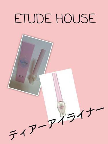 ティアー アイライナー/ETUDE HOUSE/リキッドアイライナーを使ったクチコミ(2枚目)