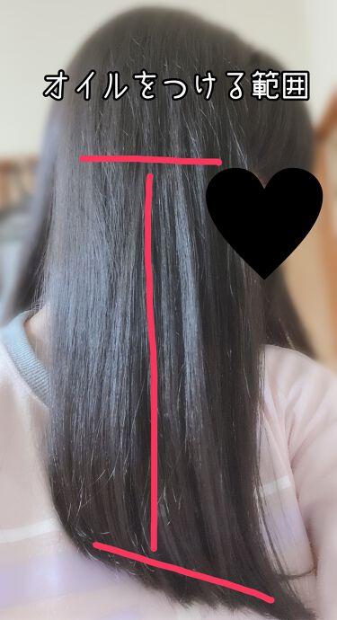 【画像付きクチコミ】⚠️注意⚠️・髪質は人それぞれ違っているので全員がこのオイルに合うとは限りません。・自己流の使い方なので正しい使い方ではないかもしれません。・誤字、脱字があると思います!上の3つを理解された方のみ下へ行ってください!2つのオイルの性質...