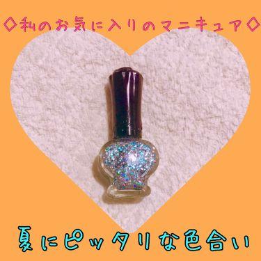 nako さんの「アナ スイネイルカラー<マニキュア>」を含むクチコミ