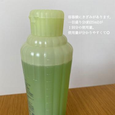 メディテーションバスt/AYURA/入浴剤を使ったクチコミ(3枚目)