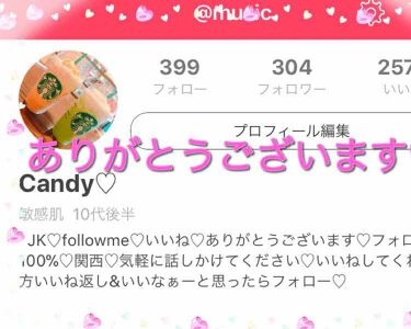 Candy♡さんの「雑談」を含むクチコミ