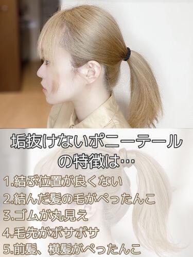 まとめ髪スティック  レギュラー/マトメージュ/ヘアバームを使ったクチコミ(2枚目)