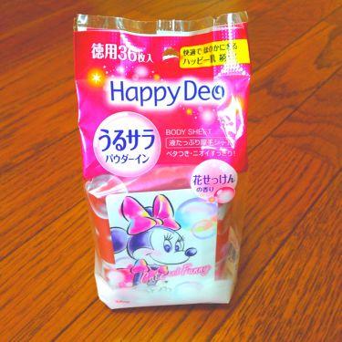 ハッピーデオ ボディシート うるサラ 花せっけん/マンダム/デオドラント・制汗剤を使ったクチコミ(1枚目)
