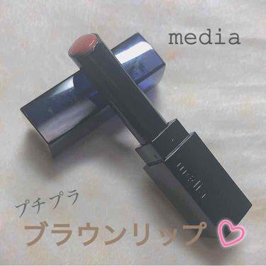 モイストエッセンスルージュ/media/口紅 by watage