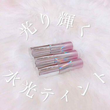 ウォーター ライト ティント/A'pieu/口紅 by カンナ 🌸