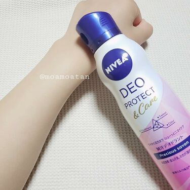 デオプロテクト&ケア スプレー/ニベア/デオドラント・制汗剤を使ったクチコミ(2枚目)